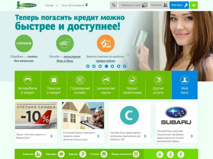 oficialniy-sayt-sberbank-onlayn-lichniy-kabinet-voyti-v-lichniy-kabinet