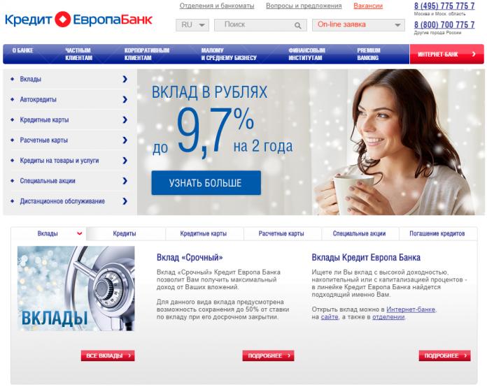 кредит европа банк официальный сайт личный кабинет
