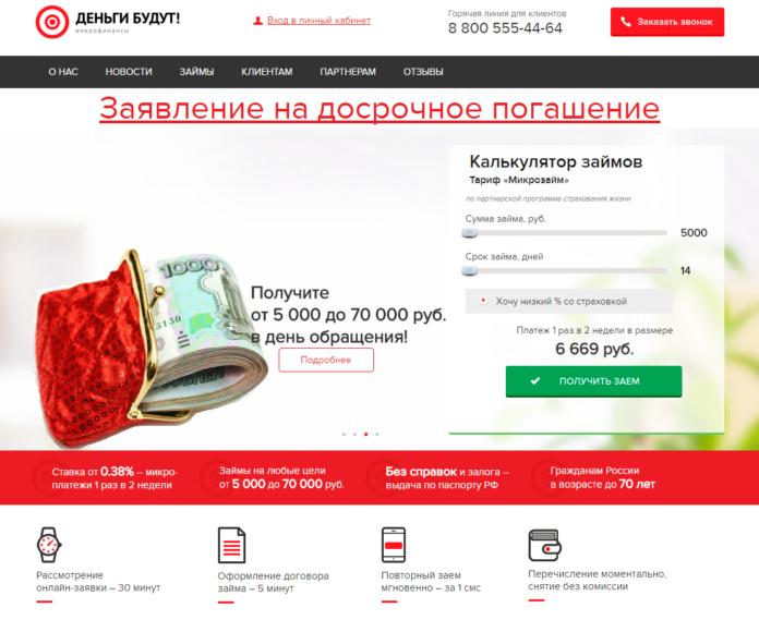 рассчитать кредит на покупку автомобиля в беларуси
