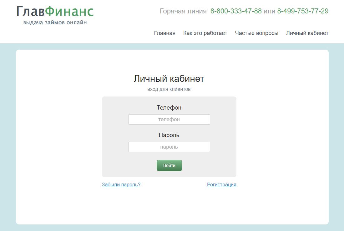 Ипотечный кредит под залог имеющейся недвижимости москва