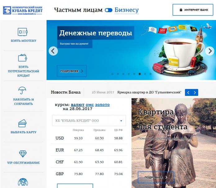 Банк русский стандарт кредит наличными отзывы клиентов 2020 года