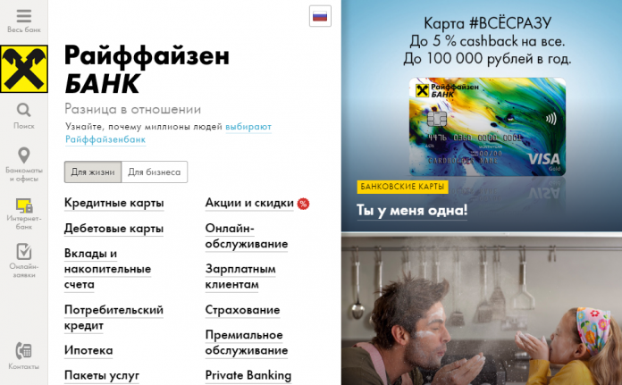 noviy-kia-rio-v-kredit-v-moskve