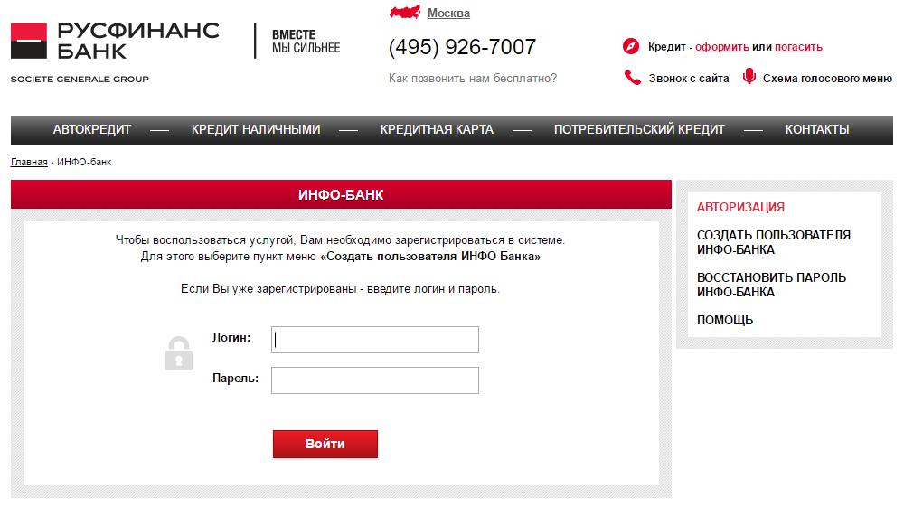 Онлайн сим виртуальные номера для регистрации