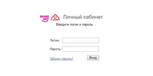 Севен скай офіційний сайт