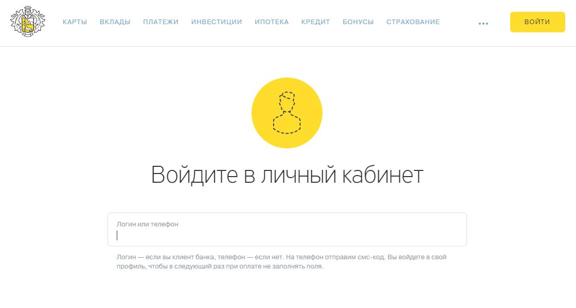 sberbank-saransk-kreditniy-otdel-telefon